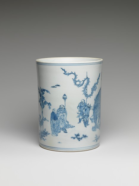 Brush Pot with Scene of  Washing an Elephant