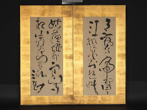 "楓橋夜泊<br/>Calligraphy of a Tang-dynasty poem, ""Maple Bridge Night Mooring"""
