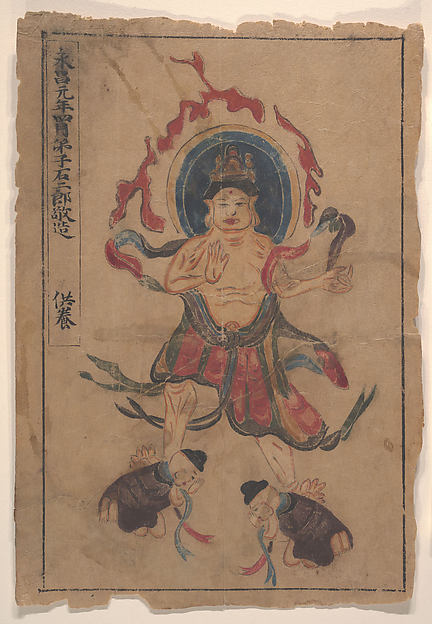 Eight Buddhist Paintings