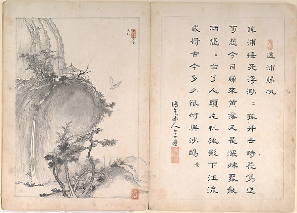 Eight Landscape Scenes and Calligraphy