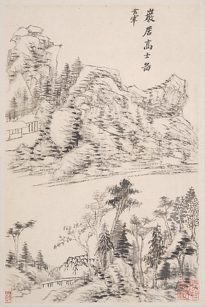明 董其昌 山水圖 冊 紙本<br/>Landscapes after old masters