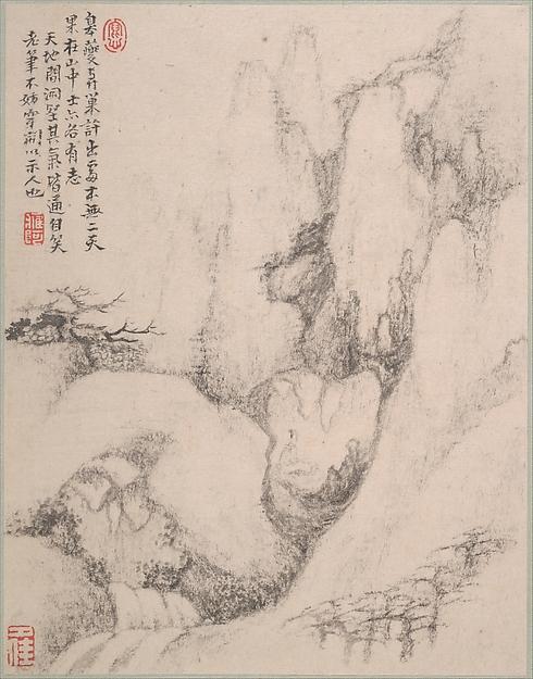 清 戴本孝 山水圖 冊 紙本<br/>Landscapes