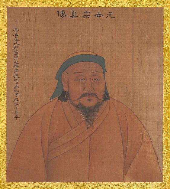 Portraits of Emperors of Successive Dynasties