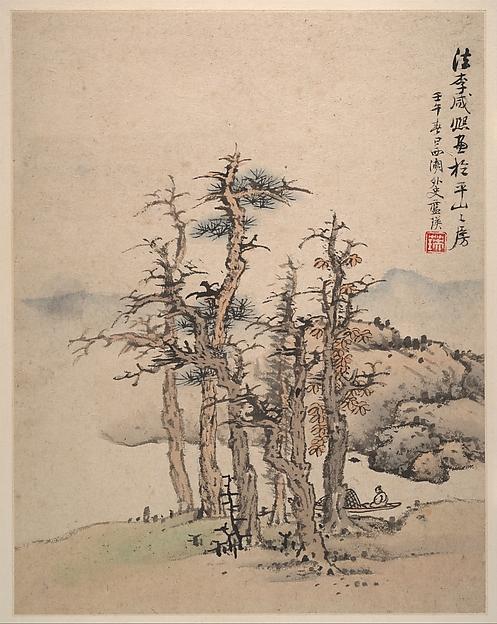 明 藍瑛 仿宋元山水圖 冊 紙本<br/>Landscapes after Song and Yuan masters