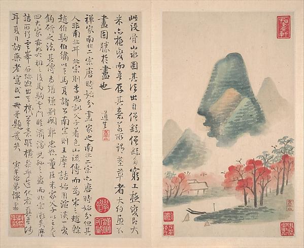 明/清 惲向 仿古山水圖 冊 紙本<br/>Landscapes after old masters
