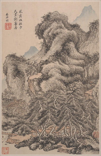 清 王鑑 仿古山水圖 冊 紙本<br/>Landscapes in the styles of old masters