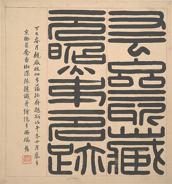 清 王鑑 仿古山水圖 冊 紙本<br/>Landscapes in the styles of ancient masters