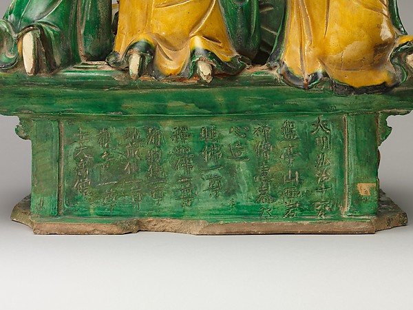 Parinirvana (Extinction of the Buddha) and Attendants