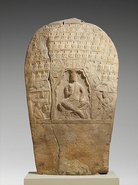 Stele with Buddha Dipankara (Randeng)