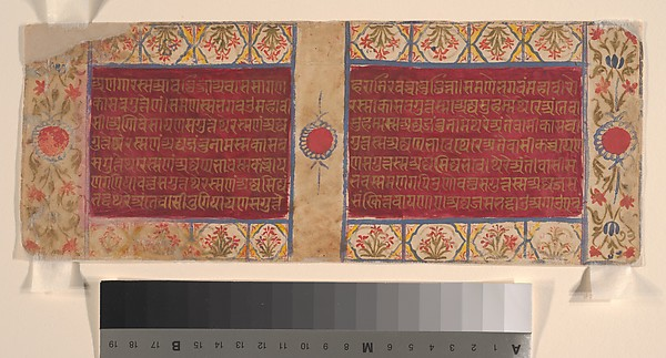 Celestial Performers: Folios from a Kalpasutra Manuscript