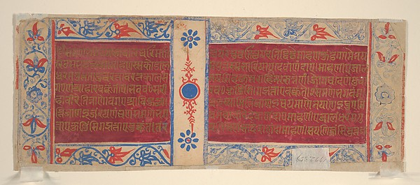 Devananda's Fourteen Auspicious Dreams Foretelling the Birth of Mahavira: Folio from a Kalpasutra Manuscript