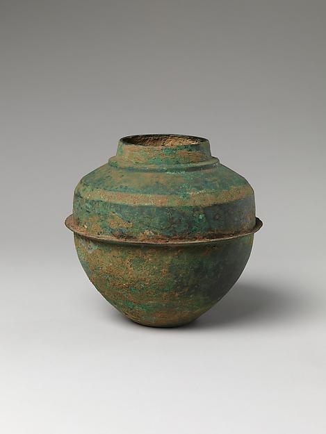 Cooking Vessel (Xian)