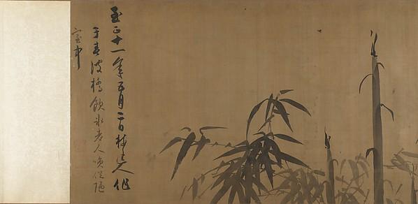 Bamboo Studies