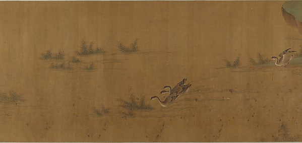 River Scene with Birds and Bamboo