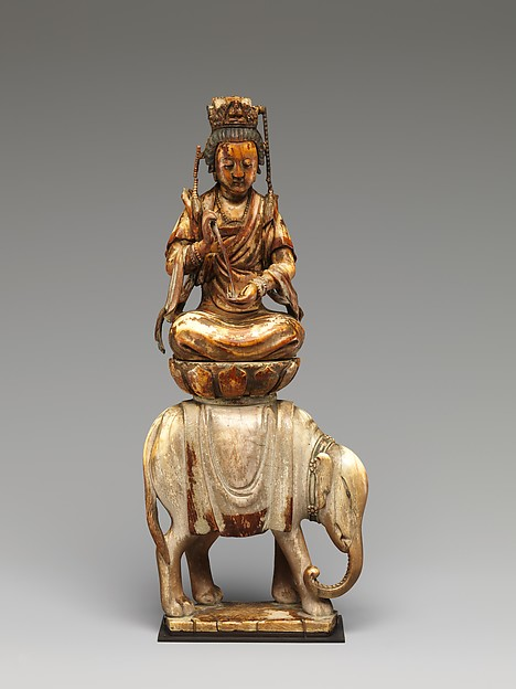 Bodhisattva Samantabhadra (Puxian)