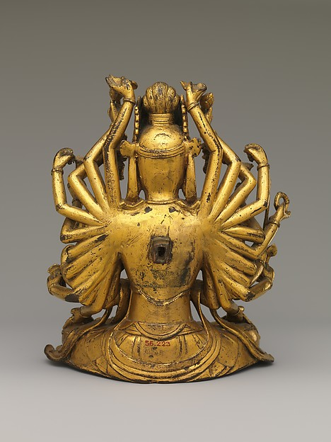 Bodhisattva Avalokiteshvara with One Thousand Hands and One Thousand Eyes (Qianshou Qianyan Guanyin 千手千眼觀音菩薩)