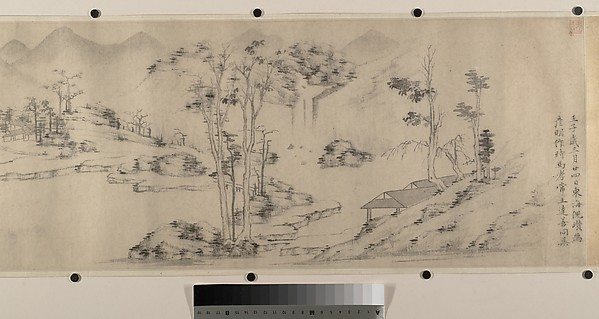 River Landscape with Thirteen Inscriptions