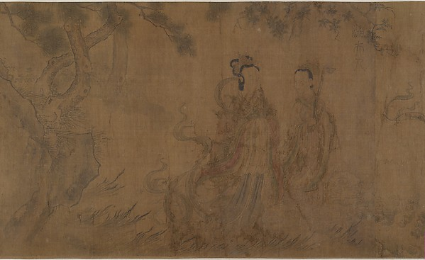The Nine Songs: Illustrations to the Poems of Chu Yuan (332?-296? B.C.)