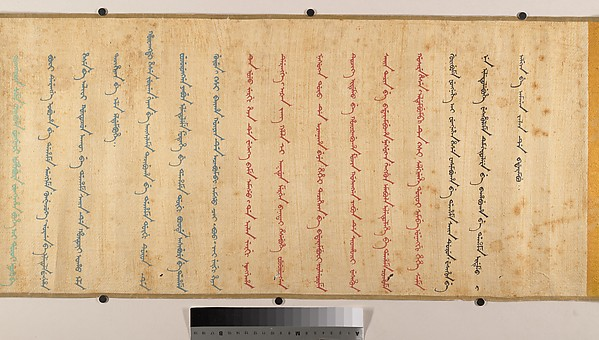 Commendation Scroll