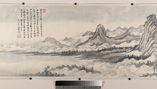 Landscape in the Style of Juran and Yan Wengui