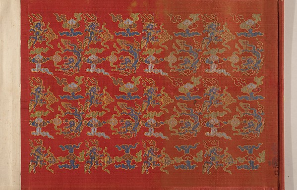 Textile for a handscroll