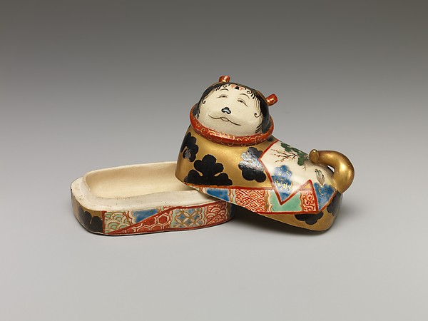 One of a Pair of Incense Boxes in the Shape of Dog Charms
