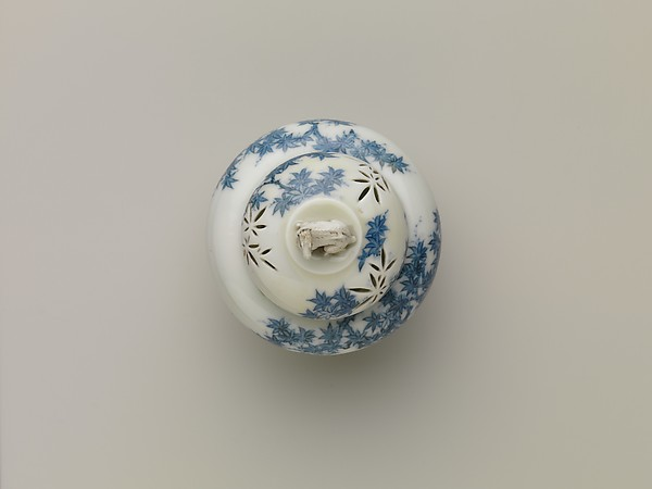 Incense Burner with Cover