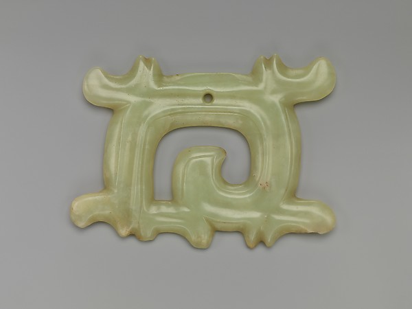 Plaque in the Shape of a Squarish Loop with Projections (Gouyun pei)