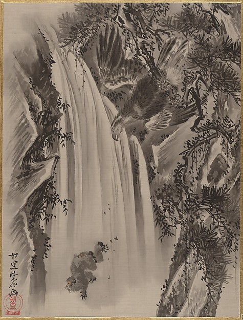 Waterfall, Eagle and Monkey