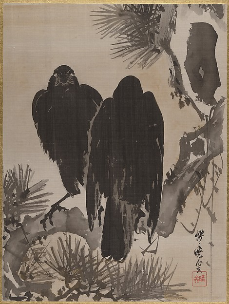 松に鴉図<br/>Two Crows on a Pine Branch