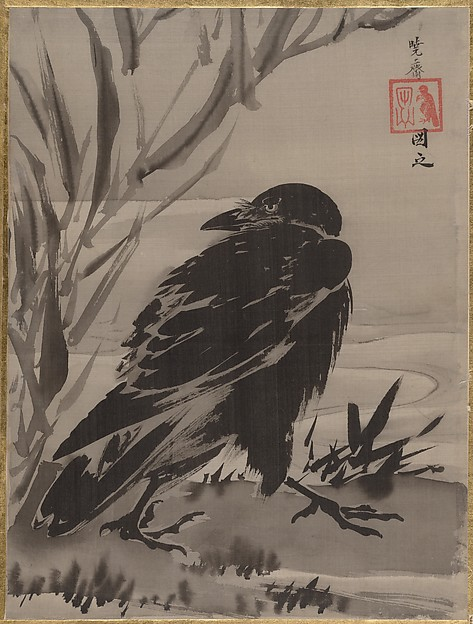 水辺に鴉図