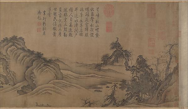 南宋  佚名  倣燕文貴  秋山蕭寺圖  卷<br/>Buddhist Temples amid Autumn Mountains
