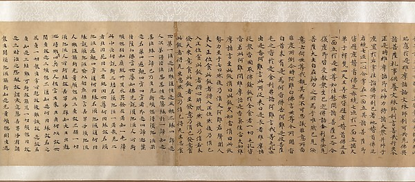 Three Buddhist prayer rolls (fragments)