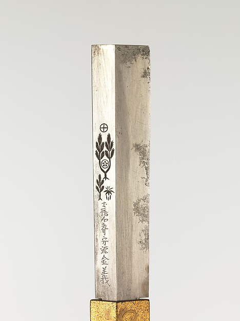 Cosmetic Stand with Pine, Bamboo, and Cherry Blossom from a Wedding Set