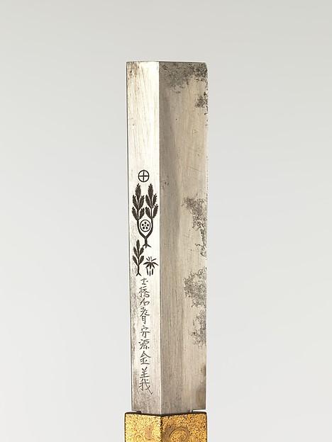 松竹桜家紋蒔絵櫛台<br/>Cosmetic Stand with Pine, Bamboo, and Cherry Blossom from a Wedding Set