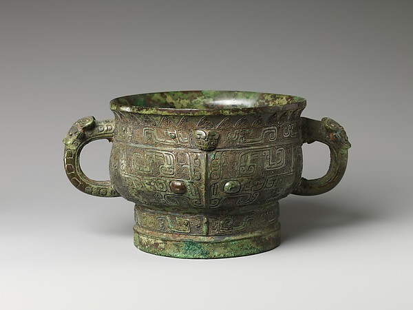 商 青銅簋<br/>Food Serving Vessel (Gui)