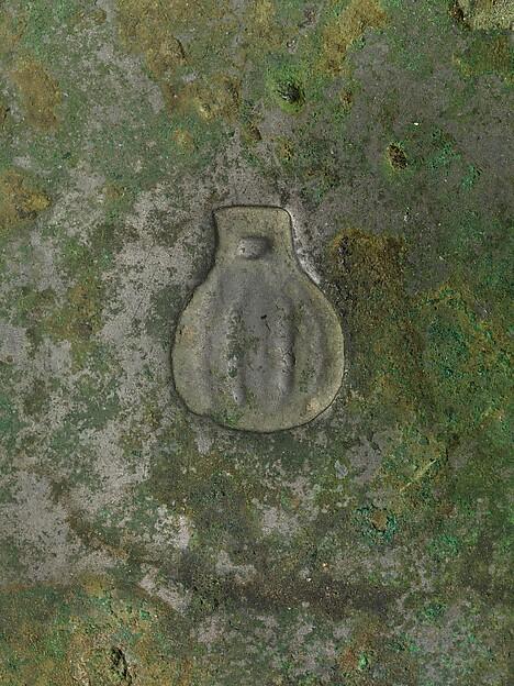 Ritual Grain Vessel (Gui)