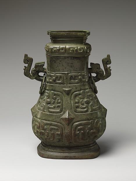 西周 青銅壺<br/>Wine Vessel (Hu)