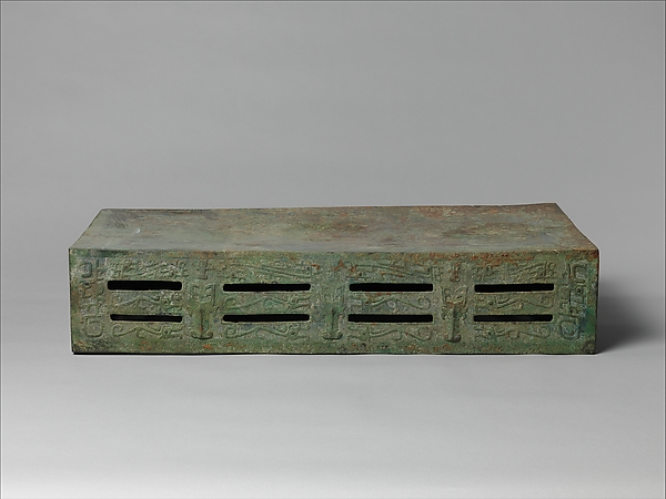 Ritual Altar Table (Jin)