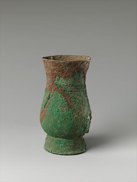 觶<br/>Ritual Wine Cup (Zhi)