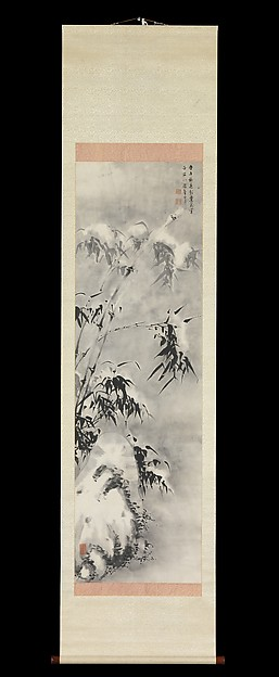 Fascinating Historical Picture of Sakaki Hyakusen with Bamboo and Rock in Snow on 4/15/1750