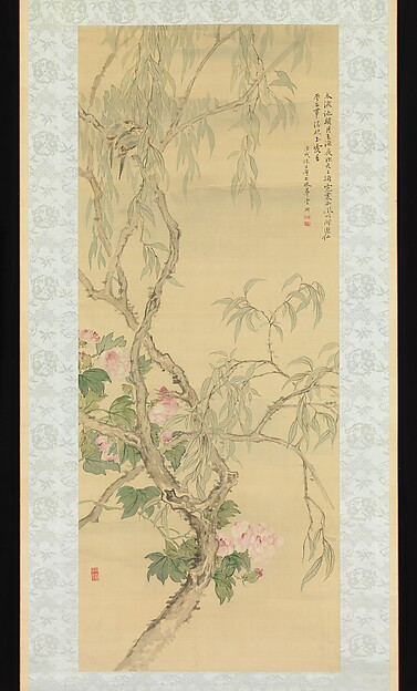 Fascinating Historical Picture of Tsubaki Chinzan with Small Birds on a Willow Branch and Hibiscus Blossoms on 10/15/1850