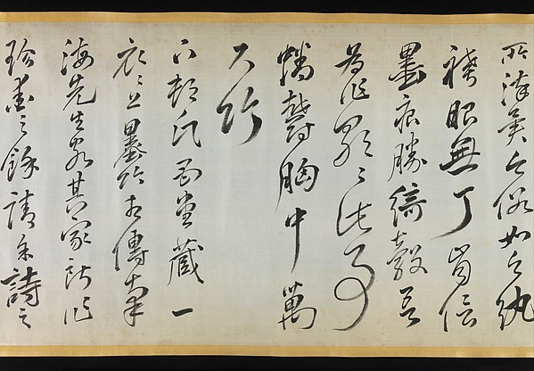 Poem Accompanying an Overrobe (Uchikake) with Bamboo