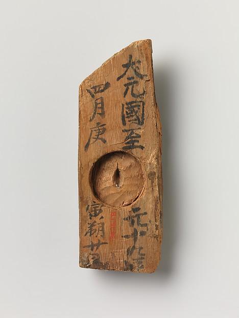 觀音菩薩<br/>Bodhisattva Avalokiteshvara (Guanyin)