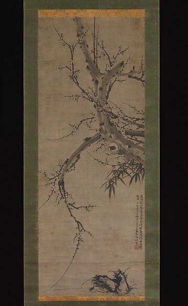 元   佚名   梅竹石圖   軸<br/>Plum, Bamboo and Rock