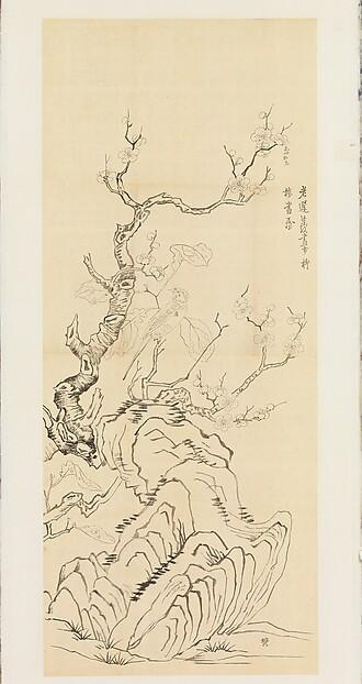 Bird, Blossoming Plum, and Rock, after Chen Hongshou