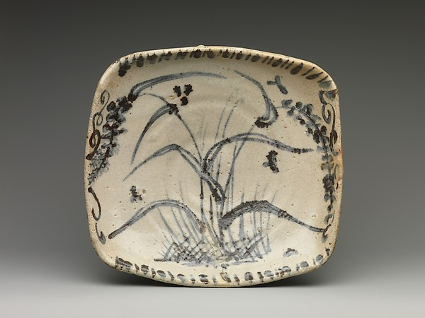Dish with Reed Design