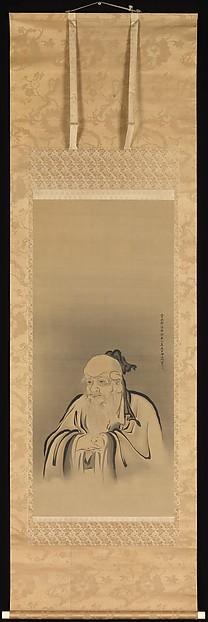 Shennong (Jiu Nō), Legendary Emperor of China