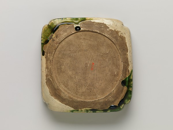 Square Dish with Abstract Motifs