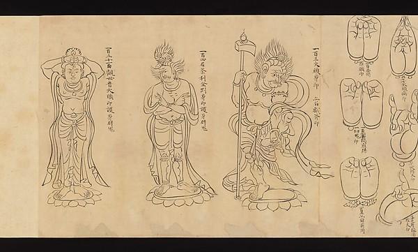 白描印相図巻<br/>Scroll of Mudras